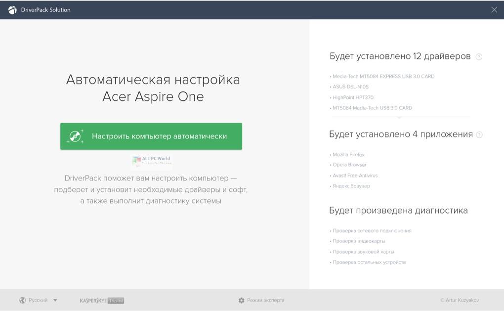 DriverPack Solution 2020 v17.10 Offline Setup Free Download