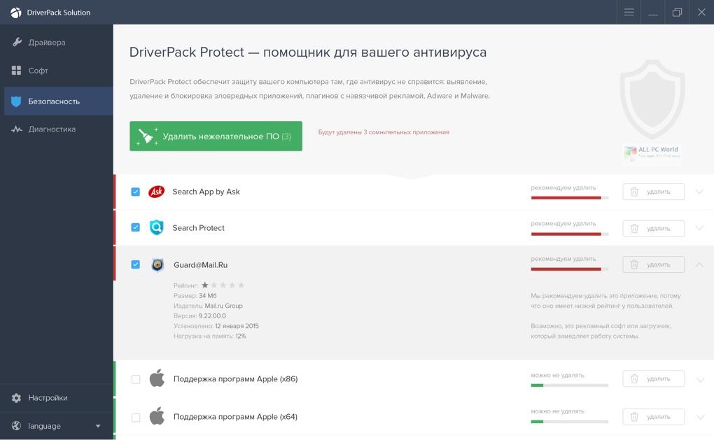 DriverPack Solution 2020 v17.11 Online Setup Free Download