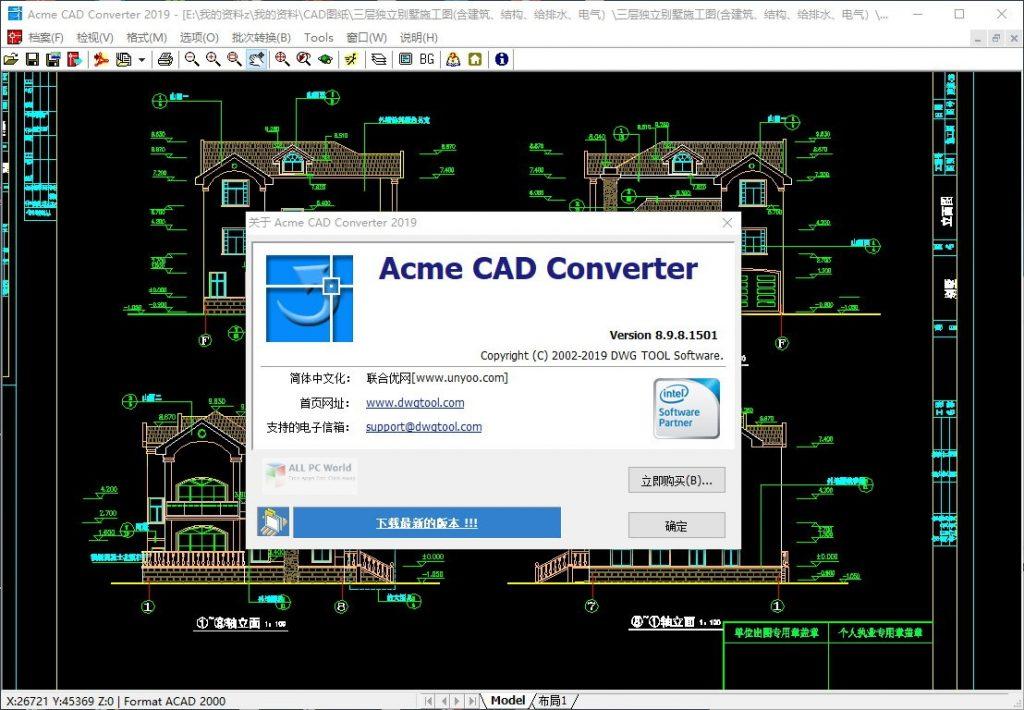 Acme CAD Converter 2020 v8.9 Download