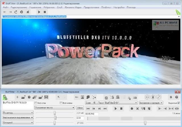BluffTitler Ultimate 2020 v15.0 One-Click Download