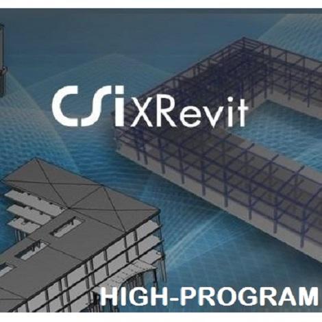 Download CSiXRevit 2020