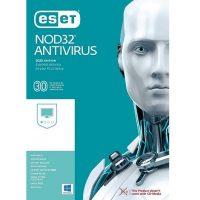 Download ESET NOD32 Antivirus 13.2