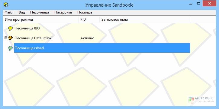 SandBoxie 5.46 Free Download