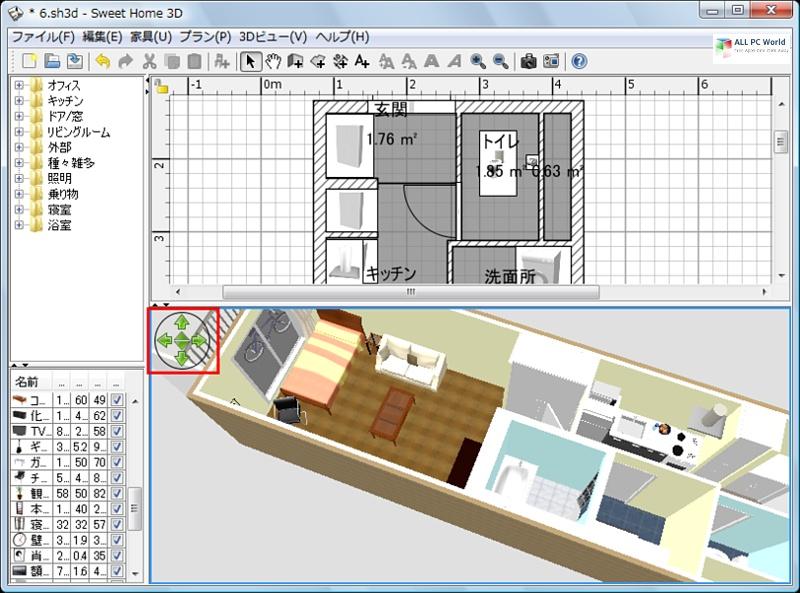 Sweet Home 3D 2020 v6.3 for Windows 10