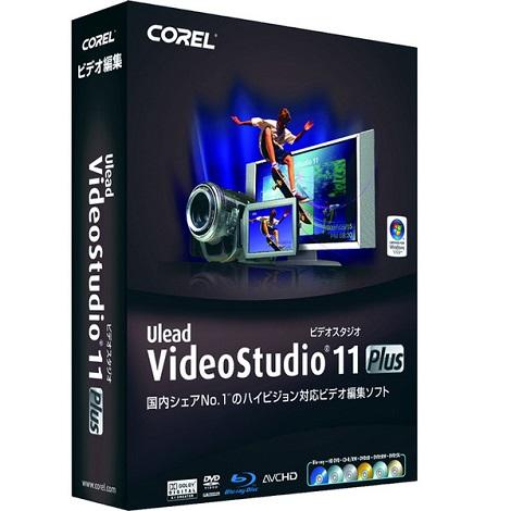 Download Ulead VideoStudio 11