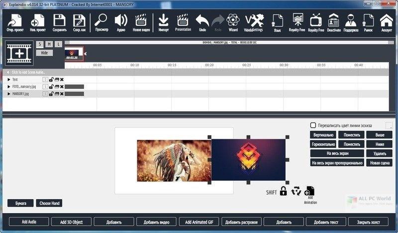 Explaindio Platinum 4.0 One-Click Download