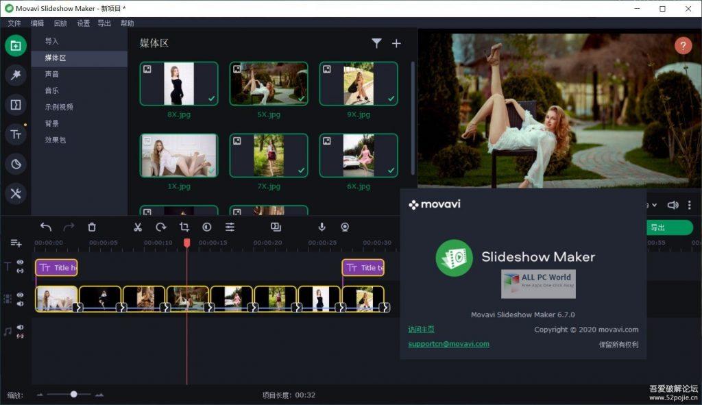 Movavi Slideshow Maker 6.7 Direct Download Link