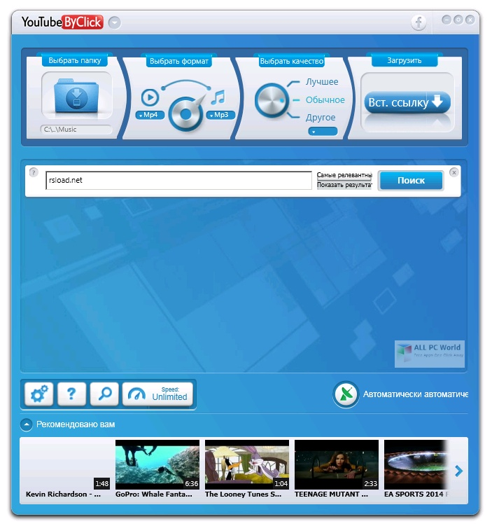 YouTube By Click 2.2.138 Full Version