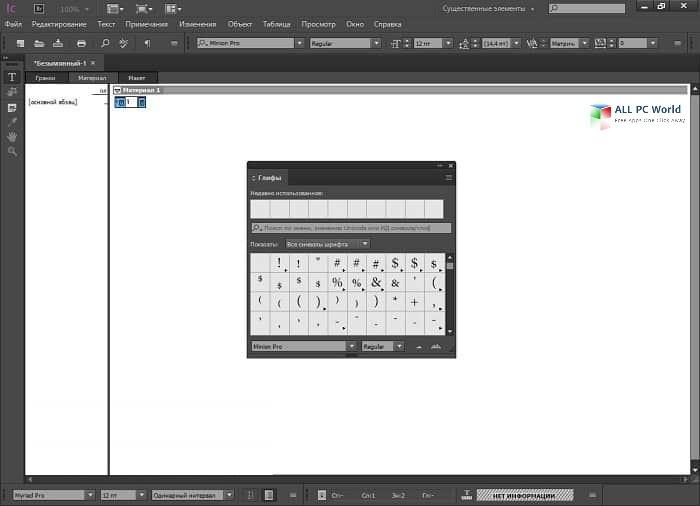 Adobe InCopy CC 2020 v15.1.2 Direct Download Link