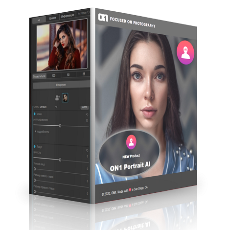 Download ON1 Portrait AI 2021 v15.0