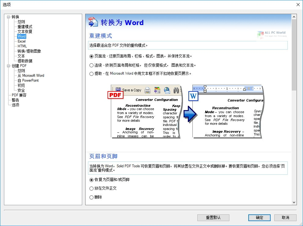 Solid Converter PDF 10.1 Free Download