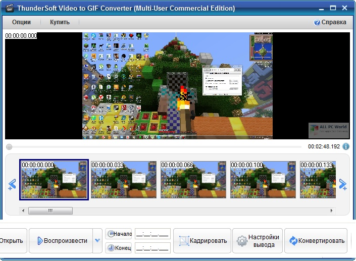 ThunderSoft Video to GIF Converter 3.1 Direct Download Link