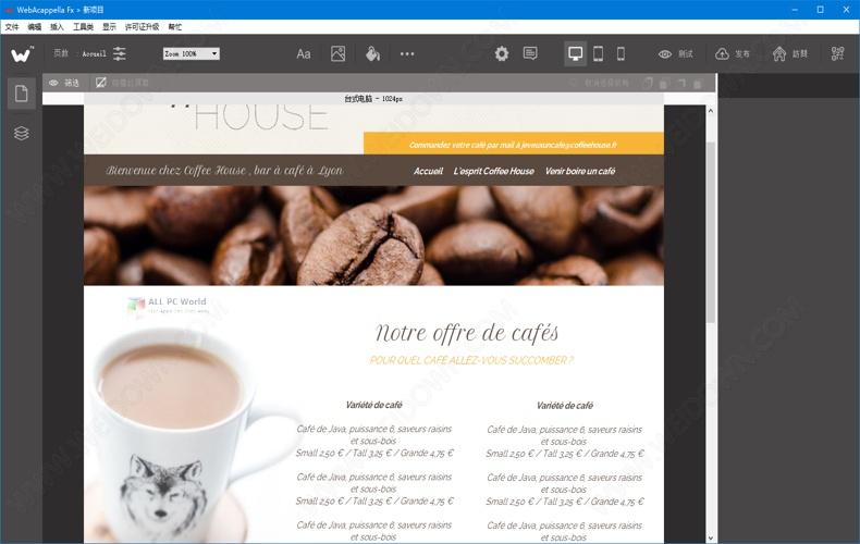 Webacappella fx 1.4 One-Click Download