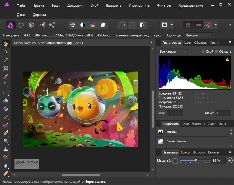 Affinity Photo 1.9 Direct Download Link