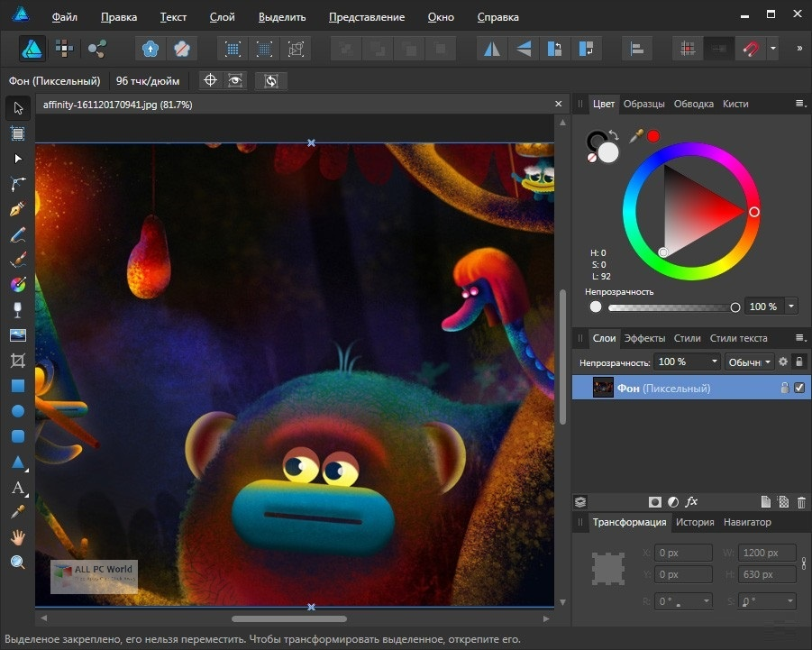 Affinity Photo 1.9 Free Download