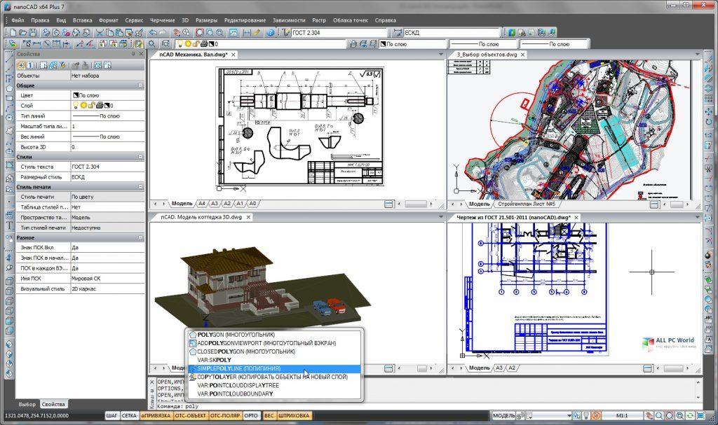 nanoSoft nanoCAD Plus v20.0 Free Download