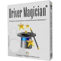 Download Driver Magician 5.3