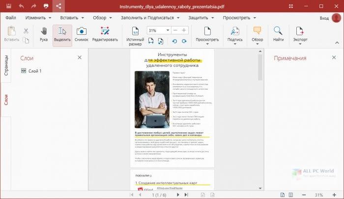 PDF Extra Premium 5.0