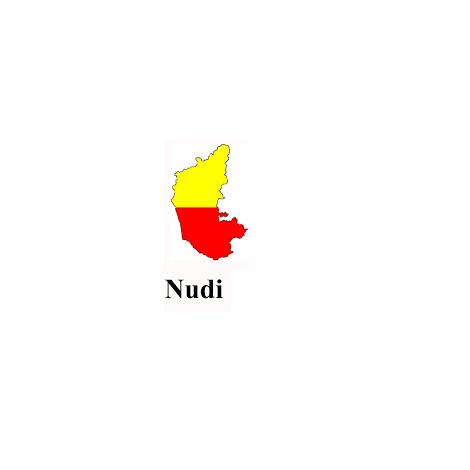 Nudi 4 Free Download