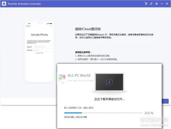 PassFab Activation Unlocker 2 Installer Free Download