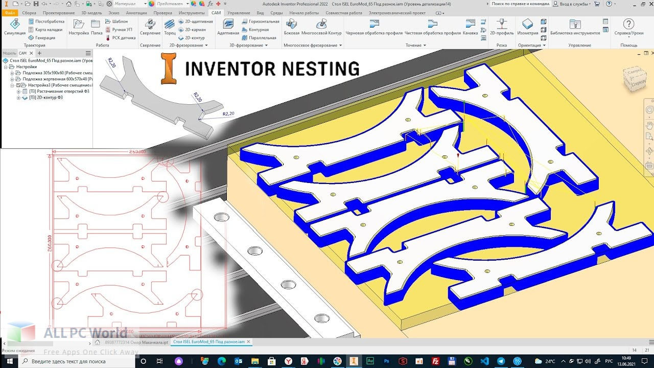 Autodesk Inventor Nesting for Free Download