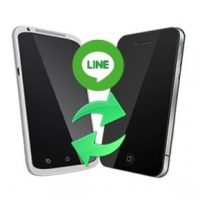 Backuptrans Android iPhone Line Transfer Plus 3 for Free Download