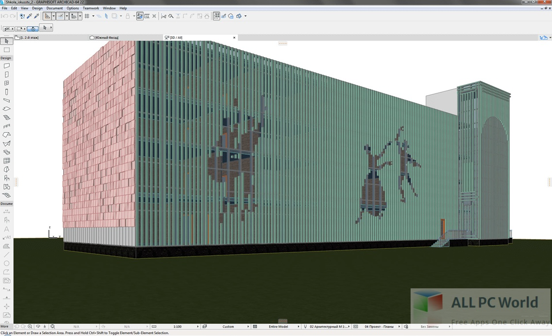 GRAPHISOFT ARCHICAD 25 Free Download